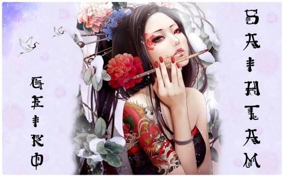 http://azona.cowblog.fr/images/repertoire3/geisha.jpg